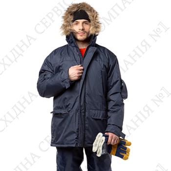 купить зимнюю куртку, штаны, камбенезон, ботинки для рабочих